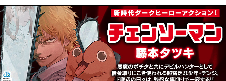 五 等 分 の花嫁 漫画 バンク 5